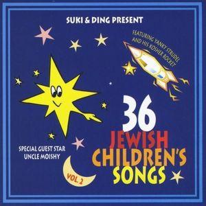 36 Jewish Children's Songs 2 /  Various