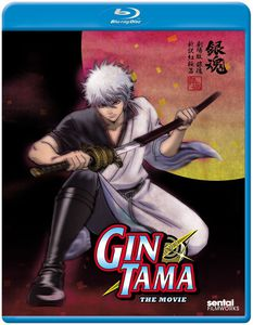 Gintama the Motion Picture