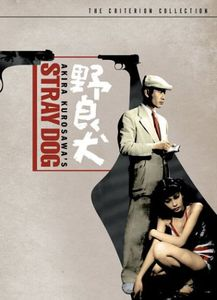 Stray Dog (Criterion Collection)