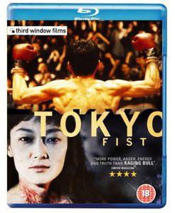 Tokyo Fist [Import]
