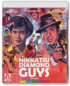 Nikkatsu Diamond Guys 2