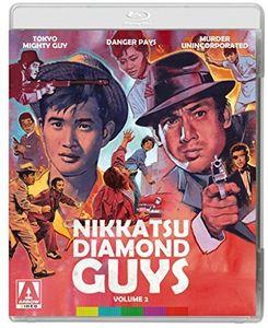Nikkatsu Diamond Guys 2
