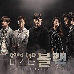 Good-Bye Mr Black: MBC Drama (Original Soundtrack) [Import]