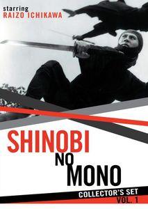Shinobi No Mono Collector's Set: Volume 1
