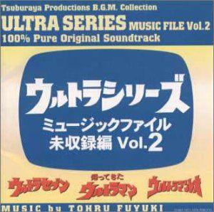 Ultra Series Music File Unreleased Trax (Original Soundtrack) [Import]