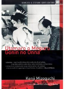 Utamaro O Meguru Gonin No on [Import]