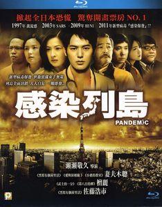 Pandemic [Import]