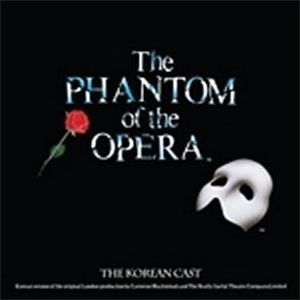 Phantom of the Opera (Korea) /  O.C.R. [Import]