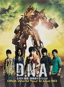 DNA World Tour in Live [Import]