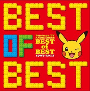 Pokemon Tv Anime Shudaika Best Of 1997-2012 [Import]