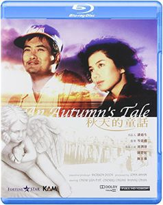 An Autumns Tale [Import]