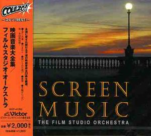 Colezo! Cinema Music (Original Soundtrack) [Import]