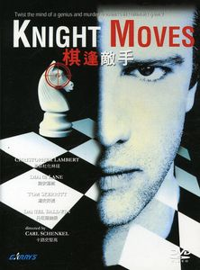 Knite Moves [Import]
