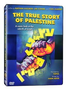 The True Story of Palestine