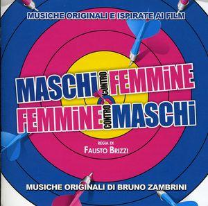 Maschi Contro Femmine/ Femmine Contro Maschi [Import]