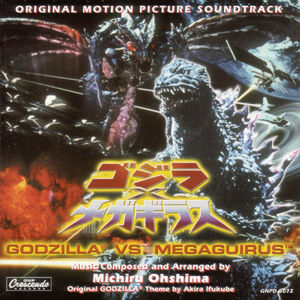 Godzilla Vs Megaguirus (Original Soundtrack)
