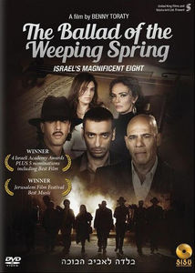 The Ballad of the Weeping Spring