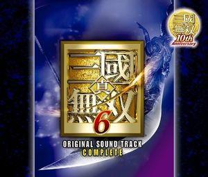 Shin.Sangoku Musou 6 (Original Soundtrack) [Import]