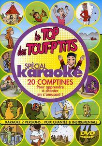 Special Karaoke [Import]