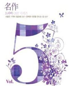 Masterpiece Drama 5 /  Various [Import]
