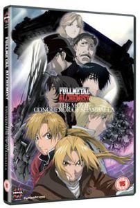 Fullmetal Alchemist the Movie: Conqueror of Shamba [Import]