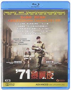 71 (2014) [Import]