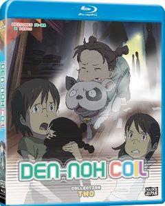 Den-noh Coil 2
