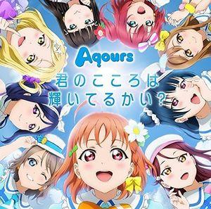 Love Live! Sunshine!! (Original Soundtrack) [Import]
