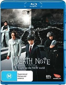 Death Note Light Up The New World [Import]