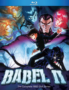 Babel II: The Complete 1992 Ova Series
