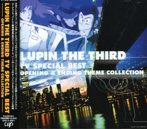 Lupin the Third (Special Best) (Original Soundtrack) [Import]