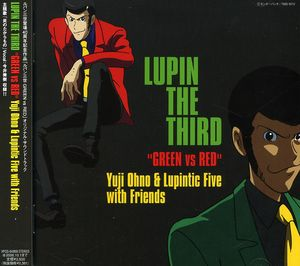 Lupin the Third Green Vs Red (Original Soundtrack) [Import]