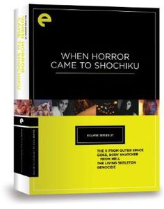 When Horror Came to Shochiku (Criterion Collection - Eclipse Series 37)