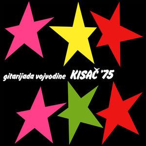 Gitarijada Vojvodine Kisac '75