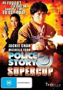 Police Story 3: Super Cop [Import]