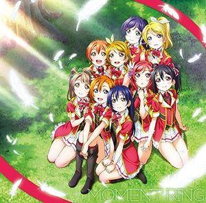 Love Live! (Original Soundtrack) [Import]