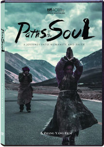 Paths of the Soul