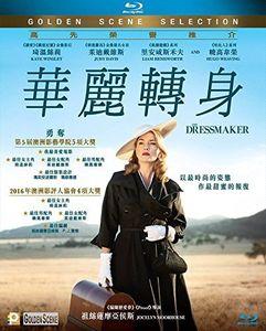 Dressmaker (2015) [Import]