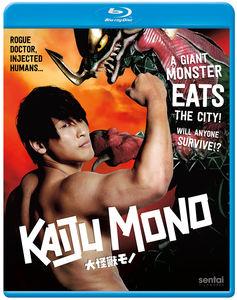 Dai-kaiju Mono