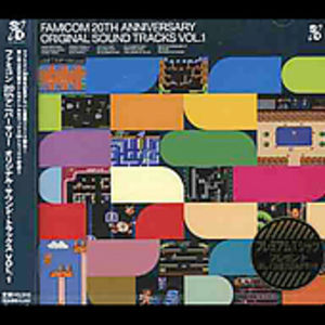 Famicon 20th Anniversary 1 [Import]