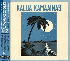 Maboroshi No Hawaiian (Original Soundtrack) [Import]