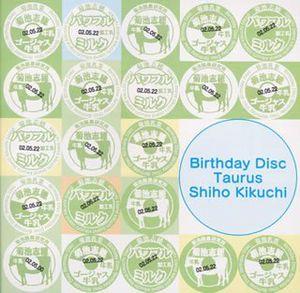 Taurus [Import]