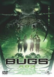 Bugs [Import]