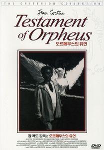 The Testament of Orpheus [Import]