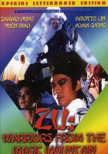Zu: Warriors From the Magic