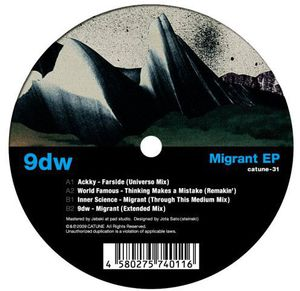 Migrant EP