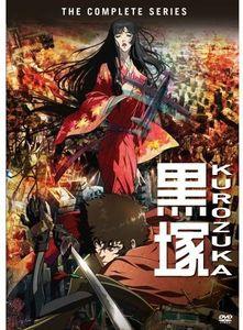 Kurozuka: The Complete First Season