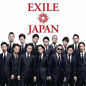 Exile Japan: Solo [Import]