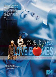 Love Bombs