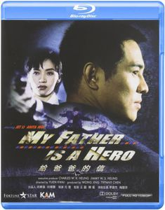 My Father Is a Hero Aka Enforcer [Import]